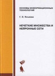 Литература о ИИ и ИР - Страница 2 0_eb96b_8cbadbf2_orig