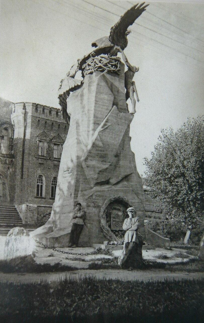 33. Городское начальное училище памяти Отечественной войны 1812 года
