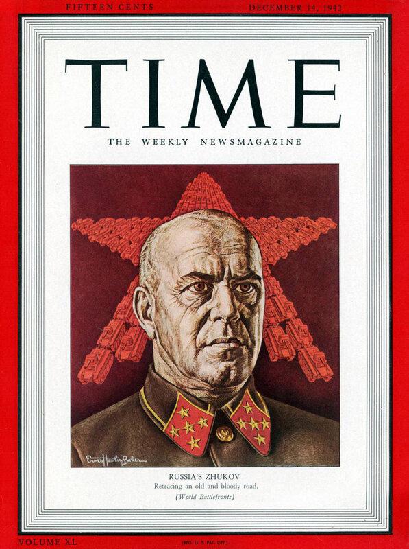 Маршал Георгий Жуков, журнал ТАЙМ, полководцы Красной Армии, военачальники Красной Армии