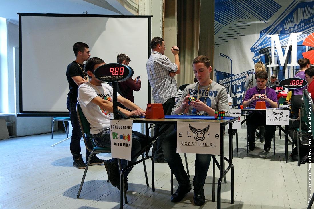 Всероссийский чемпионат по скоростной сборке кубика Рубика 3х3х3