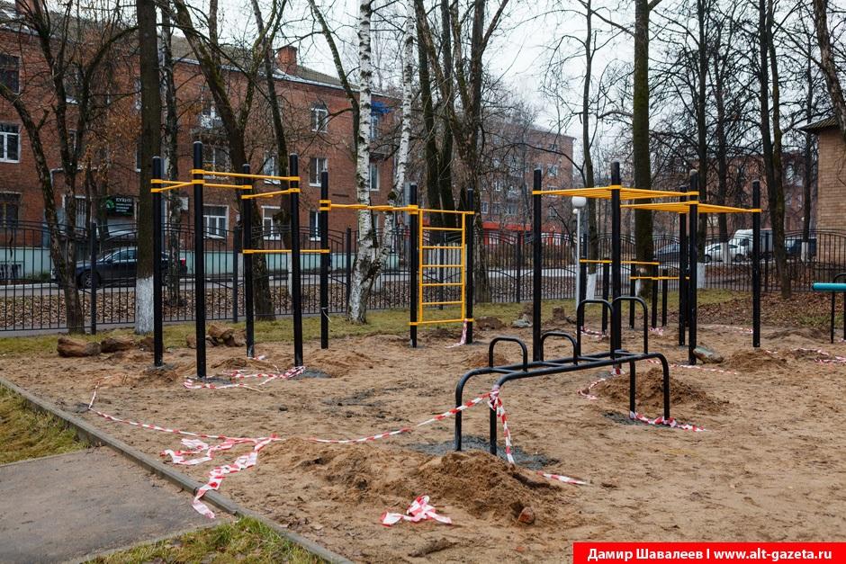 Площадку для воркаута установили у школы №14