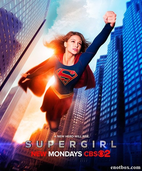 Супердевушка / Супергёрл / Supergirl - Полный 1 сезон [2015, WEB-DLRip | WEB-DL 720p, 1080p] (LostFilm | NewStudio)