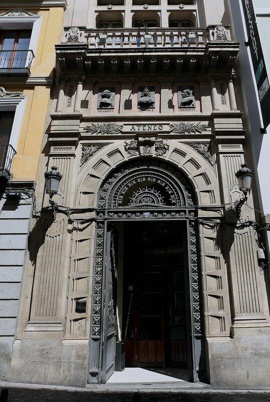 Мадрид. Здание культурного общества Ateneo de Madrid