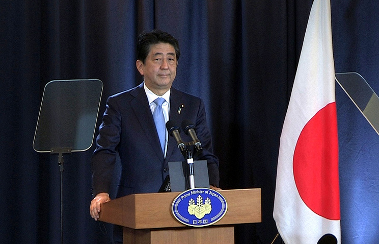Впервый раз после 2-ой мировой войны японский лидер посетит Перл-Харбор
