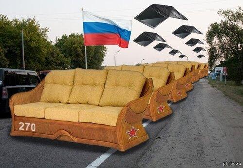 22 февраля - день диванных войск России!