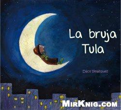 La bruja Tula