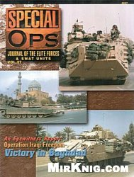 Книга Operation Iraqi Freedom: Victory in Baghdad [Concord 5527]
