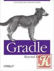 Книга Книга Gradle Beyond the Basics