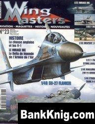 Журнал Wing Masters №23 2001 pdf 23,5Мб