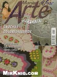 Журнал Mania de Arte Ano 2 №03 2010