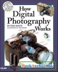 Книга How Digital Photography Works.