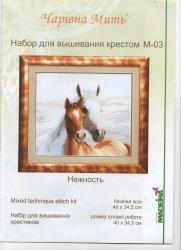 Журнал Чарiвна Мить № М-03 Нежность