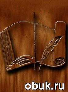 Книга Баканова Л. П., Пулатов Ю. С. Описание криминалистических объектов в процессуальных документах