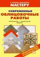 Книга Володина А.А. Управление финансами, Финансы предприятий
