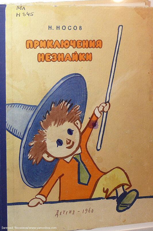 Осень. Советское детство. 27.11.14.52..jpg