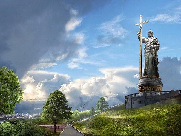 Князь Владимир...jpeg