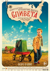 Невероятное путешествие мистера Спивета | L'extravagant voyage du jeune et prodigieux T.S. Spivet