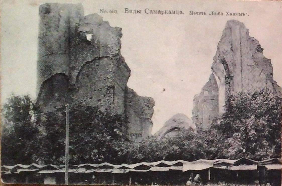 Мечеть Биба-Ханум