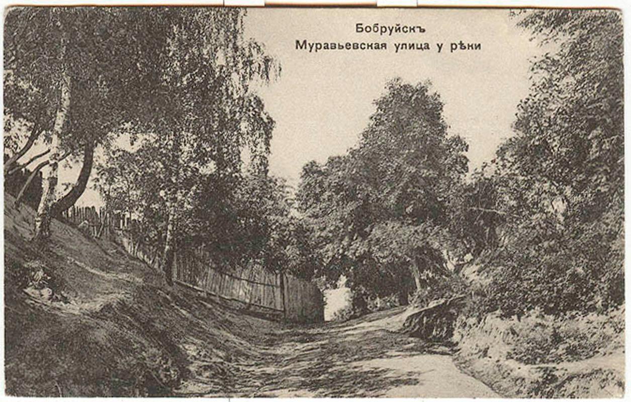 Муравьевская улица у реки