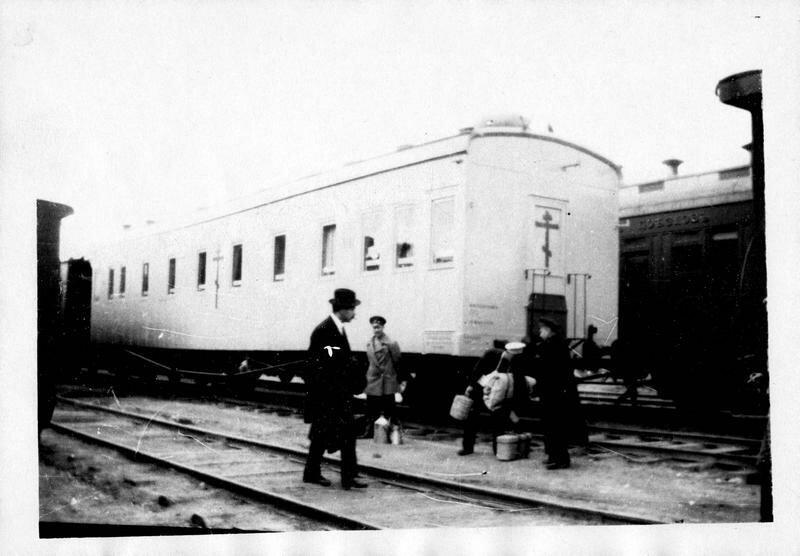 1918. Вологда. На станции