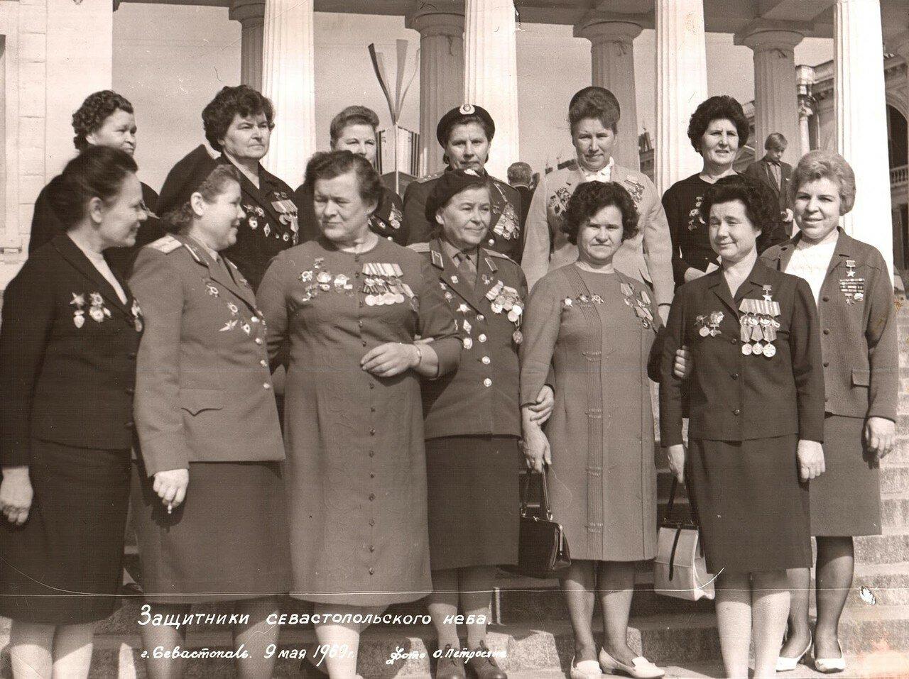 1969. Защитники Севастопольского неба. 9 мая