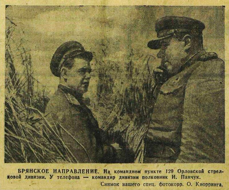 «Красная звезда», 10 августа 1943 года, как русские немцев били, потери немцев на Восточном фронте, красноармеец ВОВ, Красная Армия, смерть немецким оккупантам