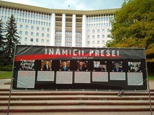 У парламента Молдовы появилась «доска позора»