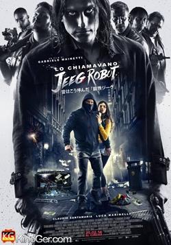 Sie nannten ihn Jeeg Robot (2016)