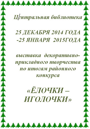 Image 4.jpg