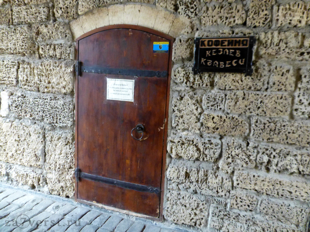 Дверь. Кофейня Кезлев (Евпатория, Крым)