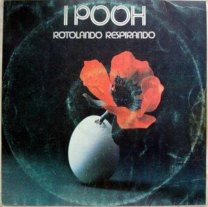 Pooh - Rotolando Respirando (1978) [Балкантон, ВТА 10177]