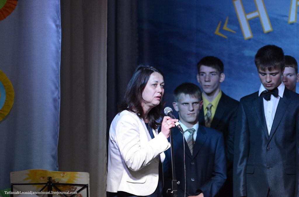 Выпускной в Улуковской вспомогательной школе-интернате. Гомель