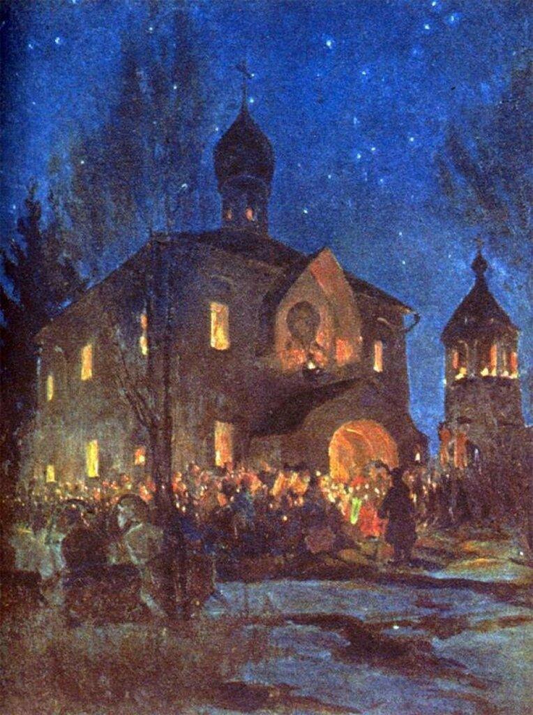 Борис Кустодиев - Канун Пасхи // Boris Kustodiev - Easter Eve