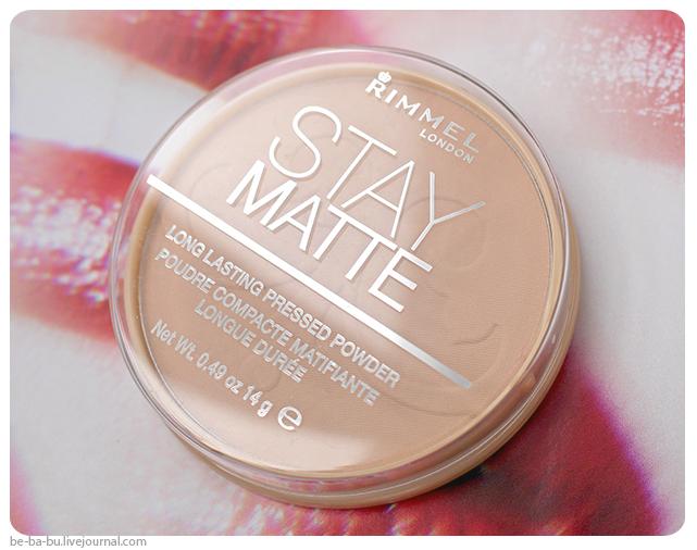 Rimmel-Lasting-Finish-Nude-Foundation-Lasting-Finish-25-Comfort-Stay-Matte-review-отзыв4.jpg