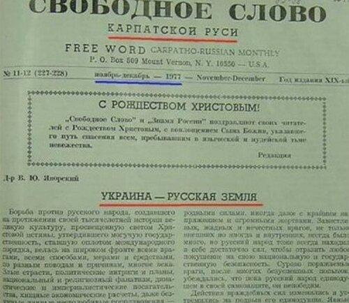 """Хроники триффидов: Украинский """"язык""""- исковерканный и ополяченный русский"""