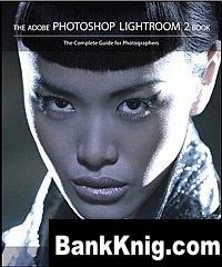 Руководство Adobe Photoshop Lightroom 2 - Martin Evening (2008)