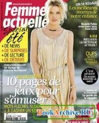 Журнал Femme Actuelle №1452 Juillet 2012.