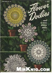 Книга Star Book No. 64, Flower Doilies & New Pansy Doily. Vintage Crochet