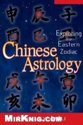 Книга Chinese Astrology: Exploring the Eastern Zodiac