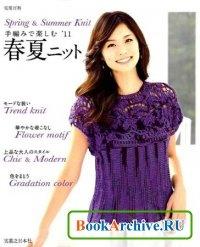 Книга Spring & Summer Knit  2011.