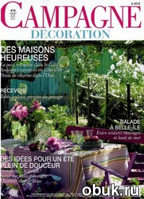 Книга Campagne Decoration - Juillet/Aout 2011