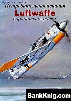Книга Mysliwskie Lotnictwo Luftwaffe: Historia i barwa