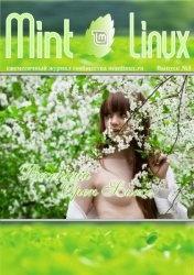 Журнал Mint Linux №3  2010