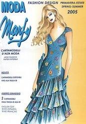 Журнал Moda Marfy 2005