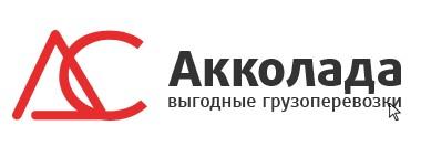 Акколада компания