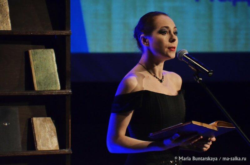 Открытие года литературы, Саратов, СГУ, 27 февраля 2015 года
