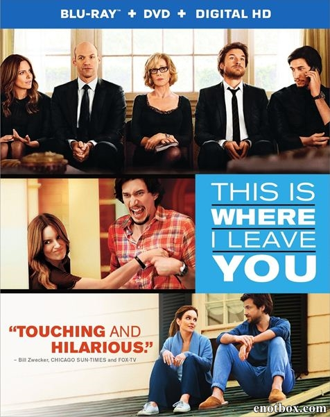 Дальше живите сами / This Is Where I Leave You (2014/BDRip/HDRip)