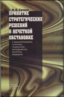Литература о ИИ и ИР - Страница 2 0_eb86f_d3cd51af_orig