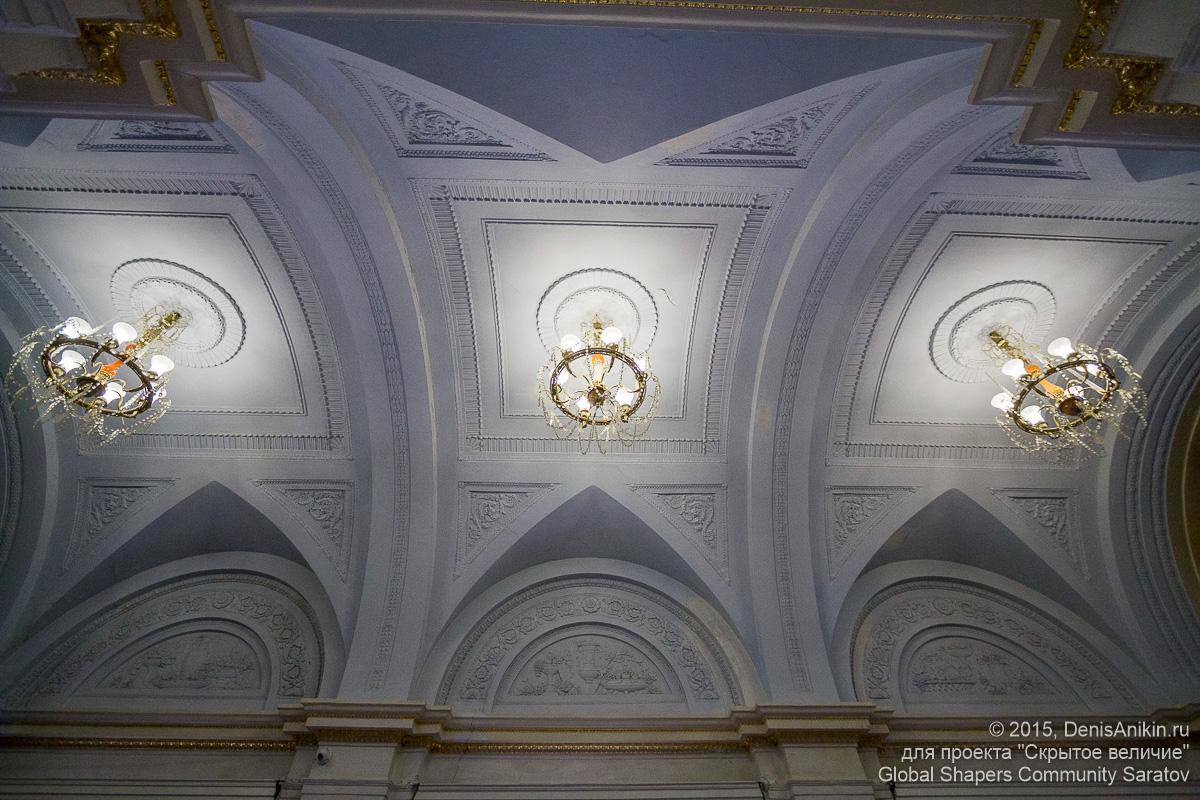Театр Оперы и балета 31
