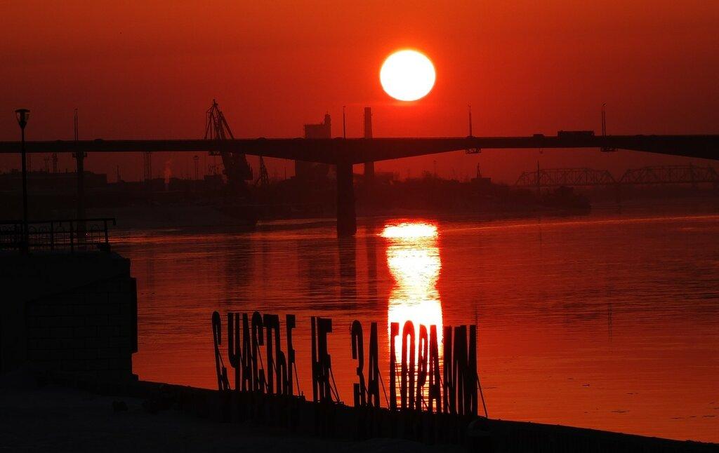 цена фото где фотографировать восход в перми обучение, как